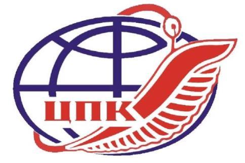 НИИ ЦПК имени Ю.А.Гагарина