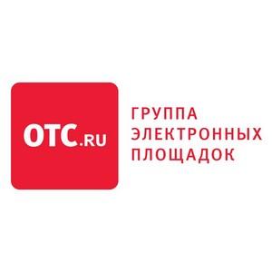 Группа электронных площадок OTC.ru